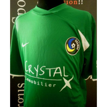 Maillot FUTSAL COSMOS BASTIA N°11 Taille L NIKE Fit CORSE
