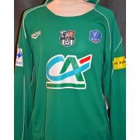 Maillot U.S.C.CORTE porté N°3 Coupe de France taille XL Duarig