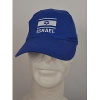 Casquette bleu ISRAEL taille Adulte unique
