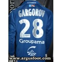 Maillot RCS STRASBOURG porté N°28 LFP GARGOROV taille L