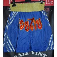 Short SPORT DE COMBAT Boxe Taille L