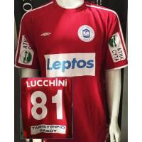Maillot AE Paphos porté Florian LUCCHINI N°81 CORSE Bastia ajaccio