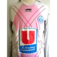 Maillot AIRNESS LE HAVRE HAC Taille L manches longues