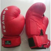 Paire de gants  de BOXE DOMYOS taille adulte 8 OZ